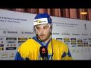 Чемпионат мира. Украина - Австрия ICTV 26.04.2017