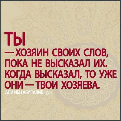 Динар Бодров