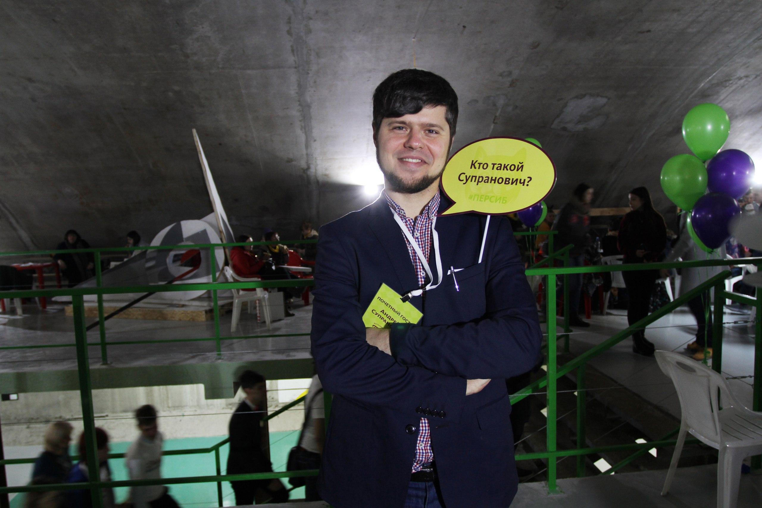 Андрей Супранович - почётный гость XVI Открытого Первенства Сибири по интеллектуальным играм (2017) (фото)