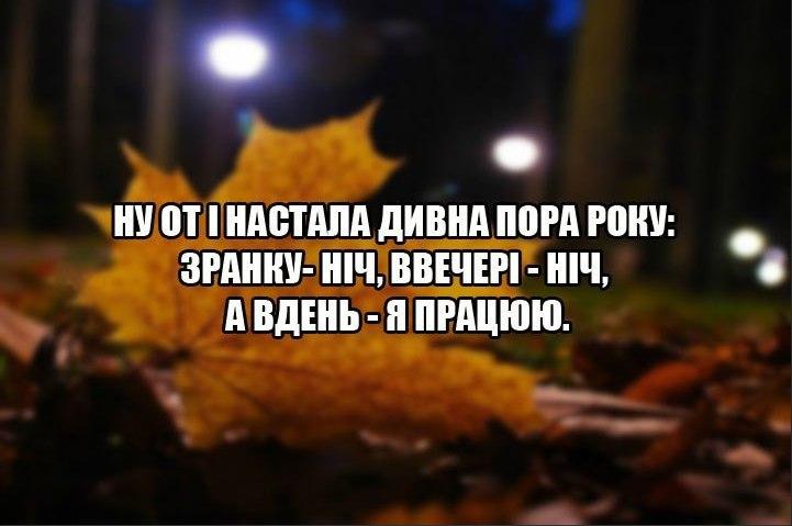 Чиновник Государственной инспекции сельского хозяйства задержан на Львовщине при получении 13 тыс. грн взятки, - СБУ - Цензор.НЕТ 4618