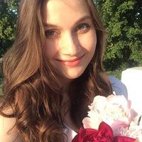 Polina Lisina