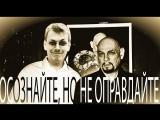 Последнее обращение Антона Шандора ЛаВея к избирателям))))