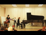 Эль-Piano трио -