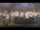 16.07.2017 SMTOWN в Осаке: Юнхо и Юта (NCT)