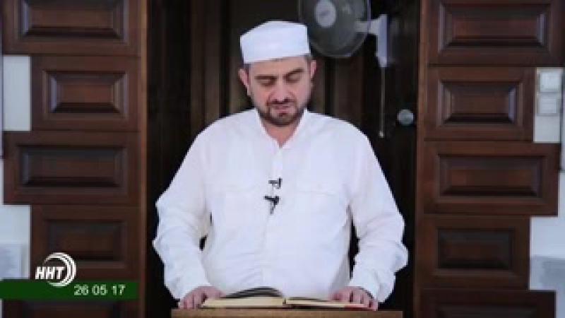Ценные советы на месяц рамадан. О том как не испорить пост. Сиражудин хаджи Ахмедов
