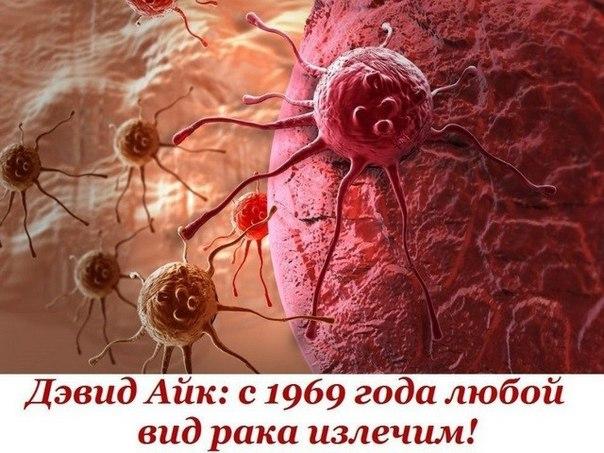 избавиться от грибков паразитов