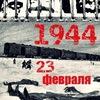 « Учим чеченский язык! »