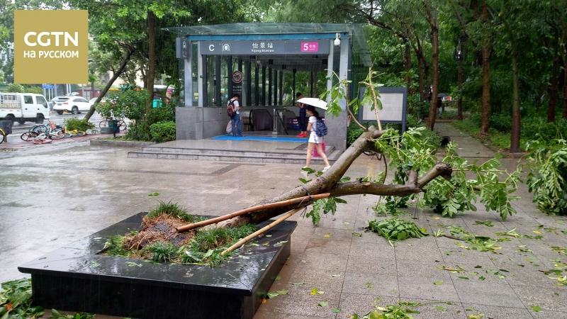 Тайшань Сянган и Аомэнь пережили второй шторм за неделю