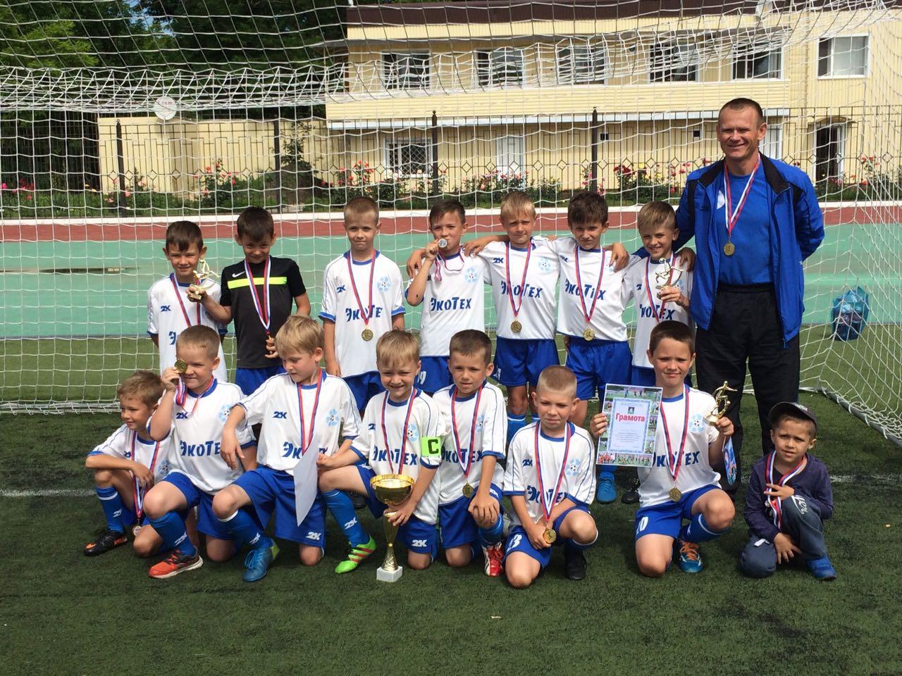 Юные таганрогские футболисты завоевали первое место на первенстве ЮФО и СКФО