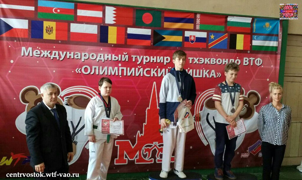 Kadets_male_61kg
