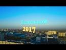 Мой выпускной (короткометражный фильм)-частный заказ