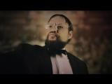День Триффидов - Властьимущее танго