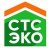СТС-ЭКО Строительство каркасных домов.