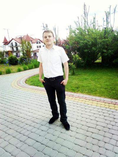 Саша Максимів
