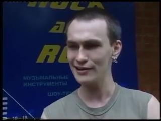 рок-группа Атмосферный Фронт (г.Красноярск) 90-е гг