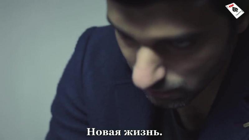 До самой смерти 1 фраг 11 серии рус суб