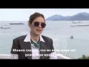 Марион Котийяр о Кристофере Нолане в интервью Deadline, Канны, май 2017 г. РУС