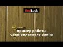 Red Lock пример работы и ключевые особенности (2017)