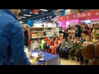 Химическое шоу от фестиваля науки в Детском мире! 3 опыт.