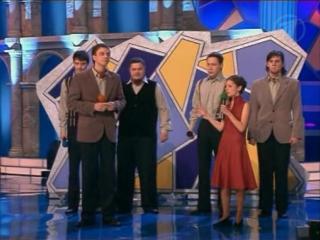 Мегаполис - Музыкальный конкурс (КВН Высшая лига 2005. Первая 1/8 финала)