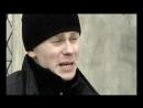 Сергей Ларин Кулагин и партнёры. Брат за брата. Сцены 2008