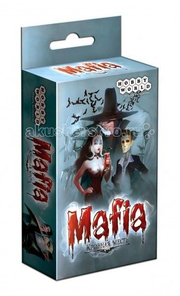 Настольная игра мафия кровная месть карточная версия, Hobby World