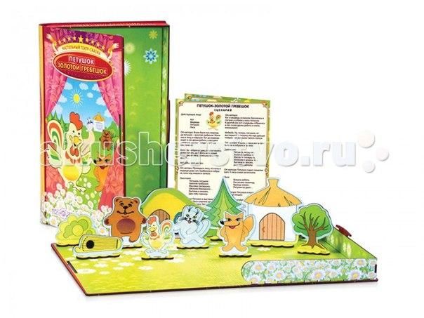 Деревянная игрушка Настольный театр - сказка Петушок Золотой гребешок 162604, Полноцвет