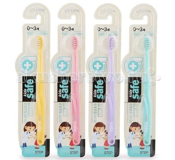 Зубная щетка детская kids safe с нано-серебряным покрытием №1, CJ Lion