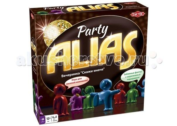 Настольная игра скажи иначе вечеринка версия 2, Tactic Games