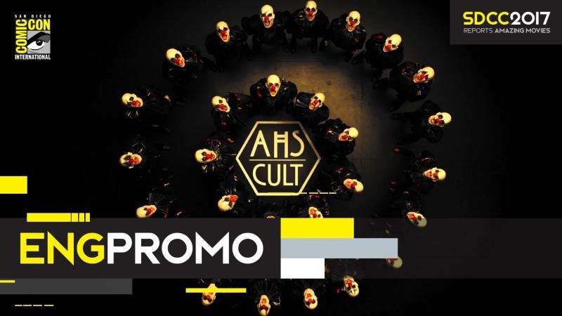 ENG   Промо №1: «Американская история ужасов: Культ» - 7 сезон / «American Horror Story׃ Cult» 2017   SDCC 2017