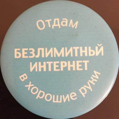 Закир Амиров