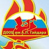 ДООЦ им. А.П. Гайдара (Павловский район)