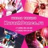 Школа танцев в Медведково KurazhDance