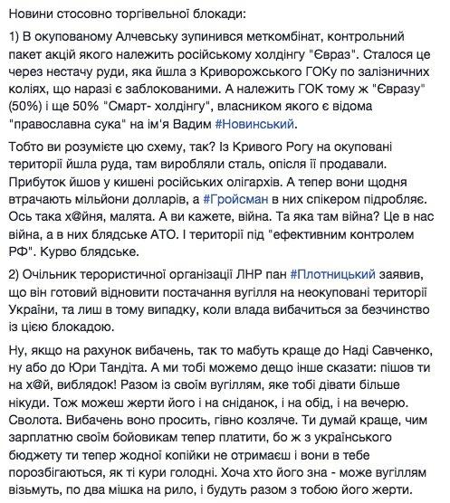 Боевики, нарушая договоренности об отводе вооружения, разместили недалеко от Луганска танки, - ОБСЕ - Цензор.НЕТ 2382
