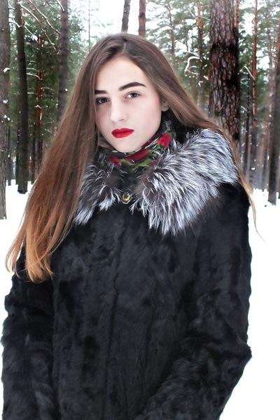 Екатерина Плахотнюк