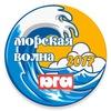 """ДСОЛ """"Морская Волна"""" 2016-1017 пос. ЛЕРМОНТОВО"""