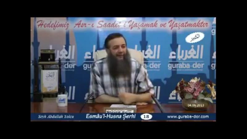 Vəhhabilərin İran dərdi ... Türkiyə vəhhabilərinin şeyxi Abdullah Yolçunun İran barədə etirafları.