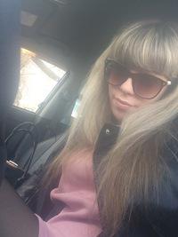 Анастасия Зеленова