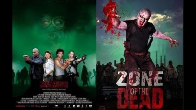 Зона мертвых / Zone of the Dead (2009)