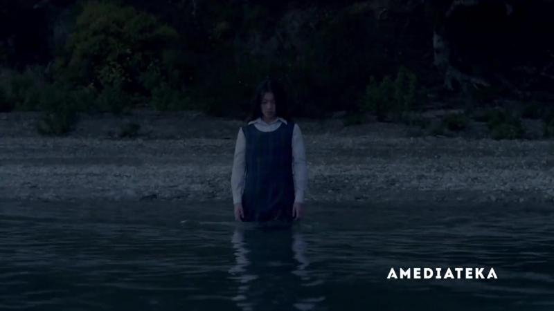 Горное озеро / Top of the Lake - 1 сезон Русский трейлер