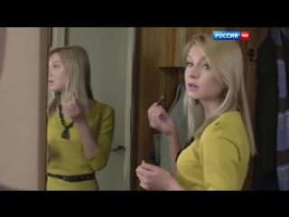Фильм ЗАВИСТЛИВАЯ СЕСТРА. Русские, мелодрамы (2017)