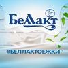 Белорусское детское питание. Беллакт