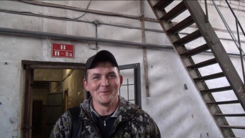 Интервью работников ООО