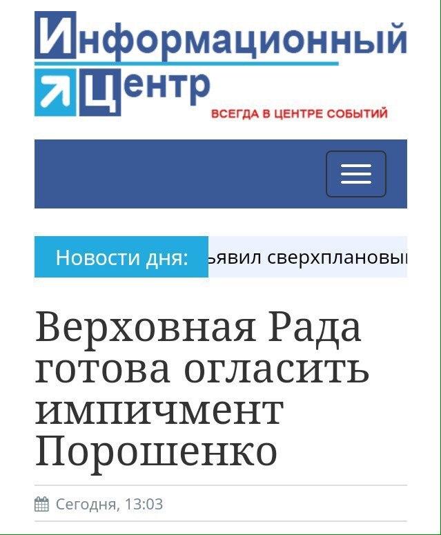РОССИЯ и остальные - Страница 21 A_PchsOrJB0