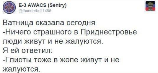 Заблокирована основная магистраль торговли с террористами Ясиноватая-Константиновка, - штаб блокады - Цензор.НЕТ 7127
