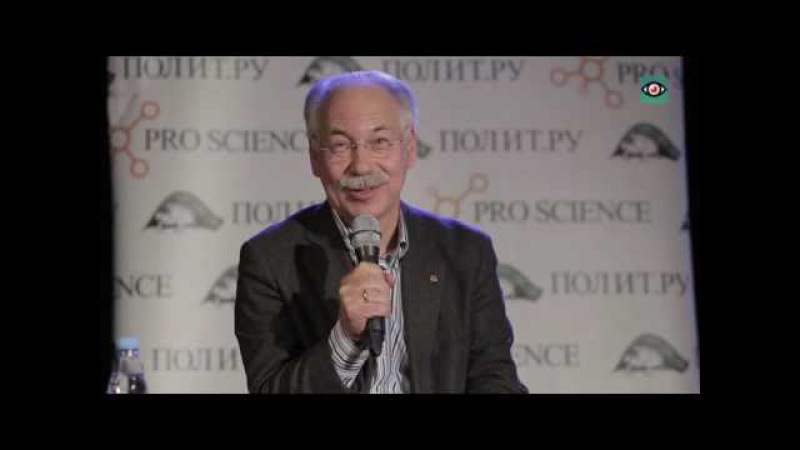 ProScience Театр с Дмитрием Казаковым «Загадки физики микромира»