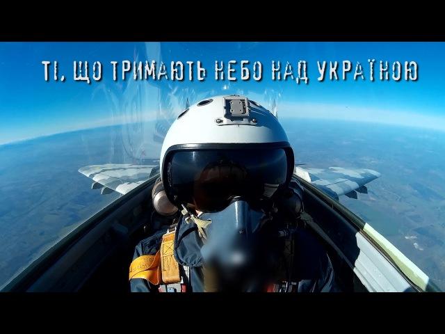Політ на винищувачі МіГ-29