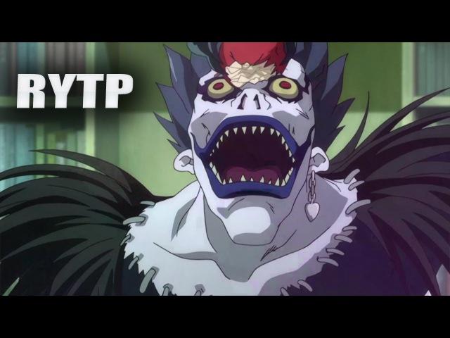 Тетрадь Смерти / RYTP