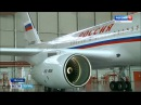 Ту-204-300 СЛО Россия назван в честь конструктора авиадвигателей Павла Соловьёва