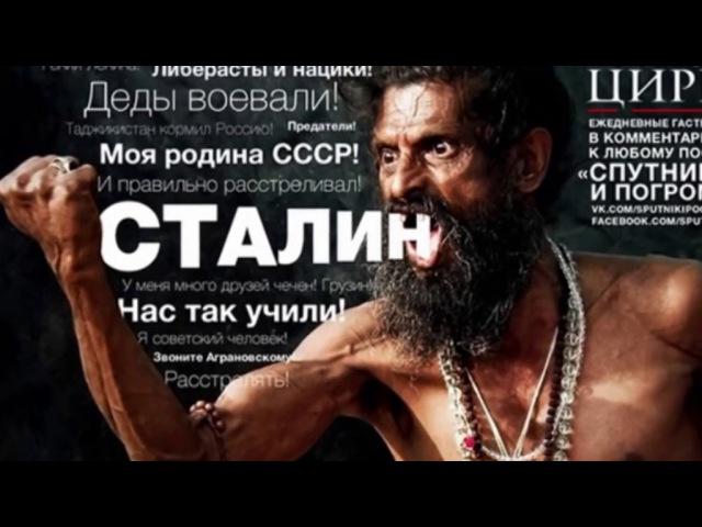 Константин Сёмин АгитБлог